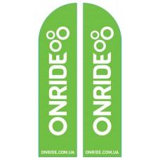 Прапор «Парус» з логотипом OnRide
