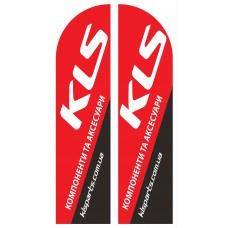 Прапор з логотипом KLS