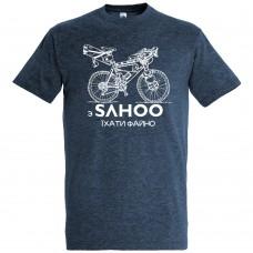 """Футболка Sahoo """"Їхати файно"""" колір джинс XL"""